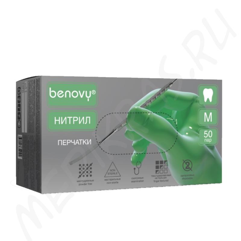 Перчатки BENOVY Dental Formula MultiColor смотровые нитриловые нестерильные текстурированные на пальцах неопудренные L зеленые