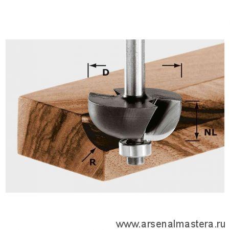 Фреза FESTOOL для изготовления желобка HW S 8 D 38,1 / R 12,7 KL 491021