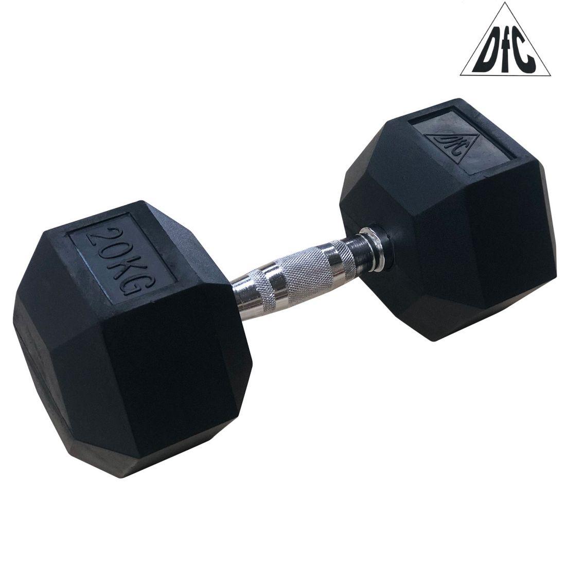 Гантели DFC гексаг. обрезиненная пара 20 кг DB001-20