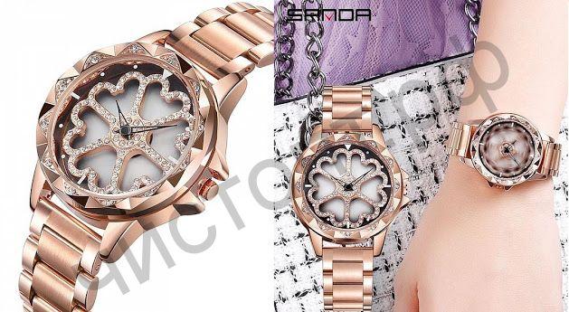 Часы наручные SANDA P259 Высокое качество Водонепроницаемые !