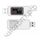 USB тестер KEWEISI KWS-MX18 БЕЛЫЙ