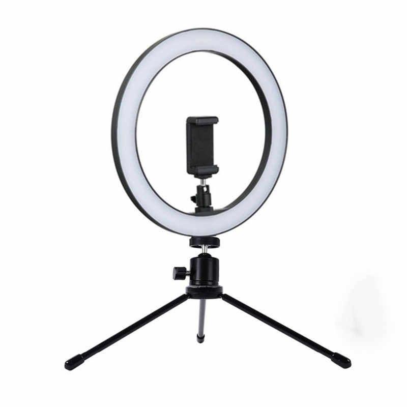 Кольцевая светодиодная лампа освещения SL-2610 с настольной треногой