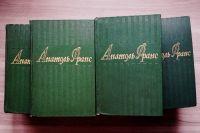Анатоль Франс - Собрание сочинений в 8-ми томах
