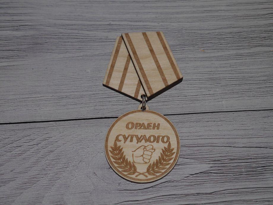 Деревянная медаль орден