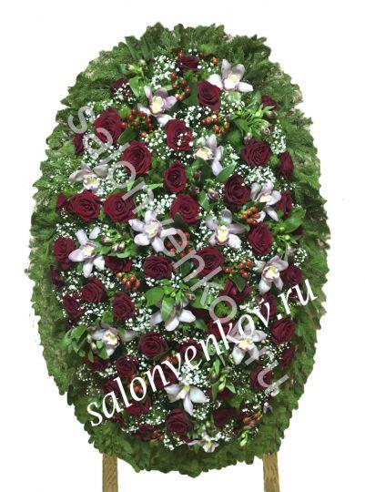 Элитный траурный венок из живых цветов №119, РАЗМЕР 100см,120см,140см,170см