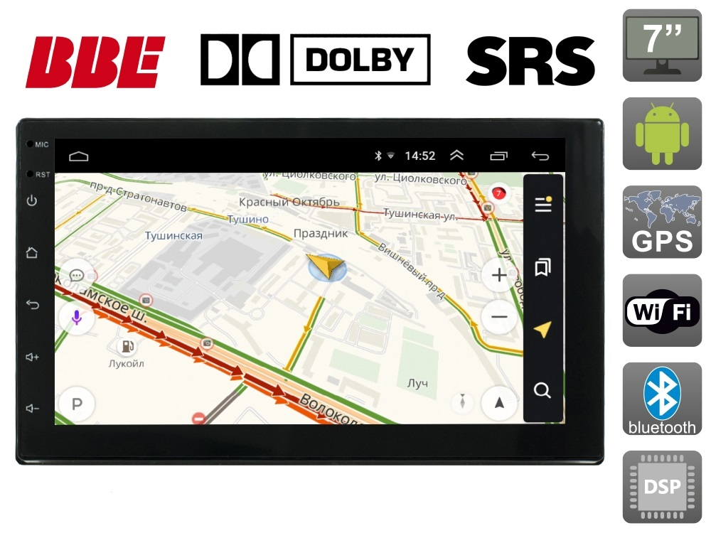 AVS070AN (#009DSP) с DSP процессором, универсальная Android 8.1 магнитола 2DIN