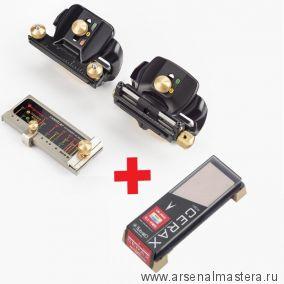 КОМПЛЕКТ: Точилка полный набор Veritas Mk.II Deluxe Honing Guide Set 05M09.20 М00010564 ПЛЮС Комбинированный японский водный камень на подставке 1000/3000 183 х 63 х 32 мм Suehiro New Cerax CR-3800 М00000607 Ver 05M0920-MT #CR-3800 / Di 711024-АМ