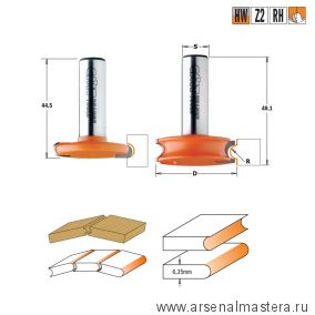 CMT 955.701.11  Комплект двух фрез концевых для жалюзи 6,35 мм D 38 S 12 R 3,2