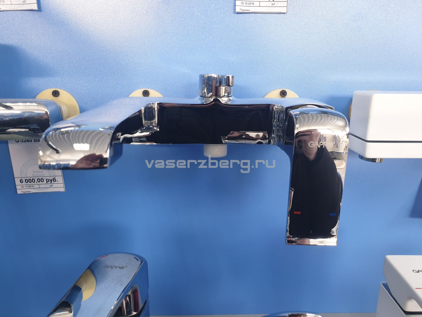 Gappo Aventador G3250-8 Смеситель для ванны