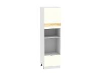 Шкаф-пенал под бытовую технику Терра ШП606H D (Ваниль софт)