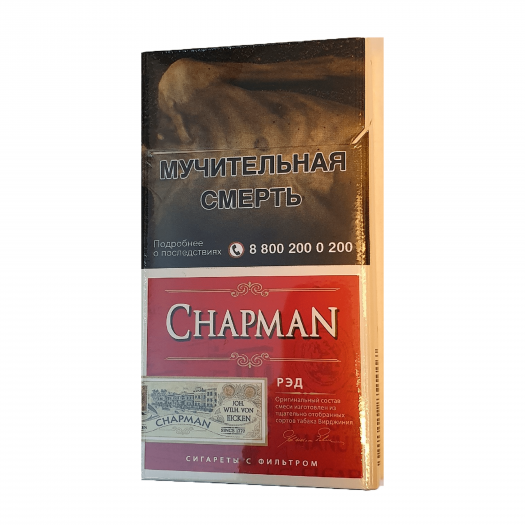 Chapman SS RED