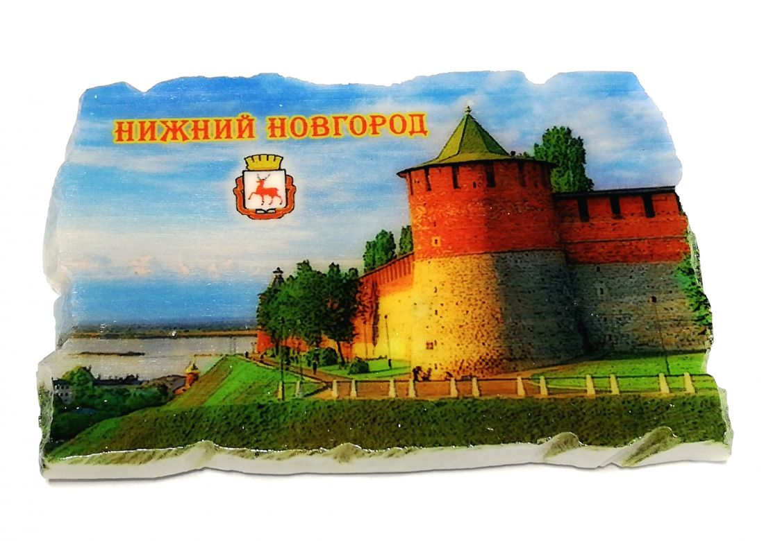 Магнит Нижний Новгород