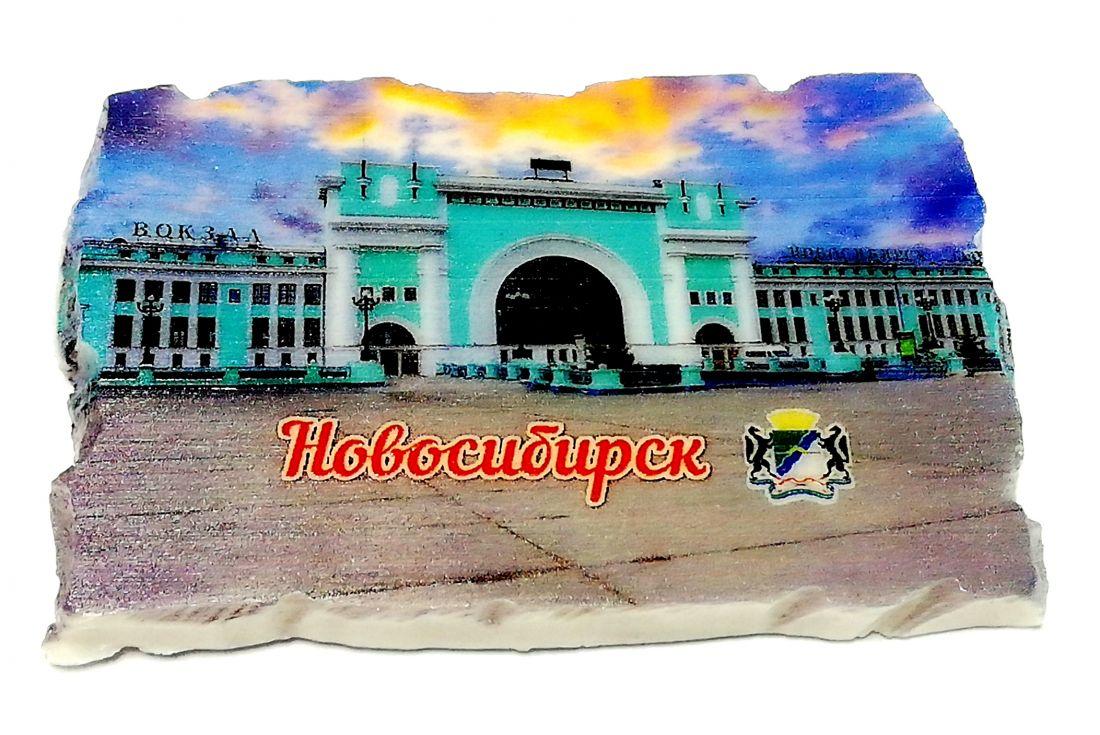 Магнит Новосибирск