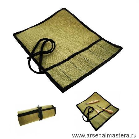Сумка-скрутка тканевая ПЕТРОГРАДЪ модель 1 для резчицких инструментов 6 карманов М00013733