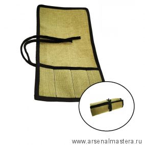 Сумка-скрутка тканевая ПЕТРОГРАДЪ модель 1 для резчицких инструментов 4 кармана М00014908