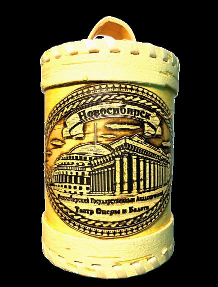 Берестяной туесок с мёдом Дягилевым, 500гр