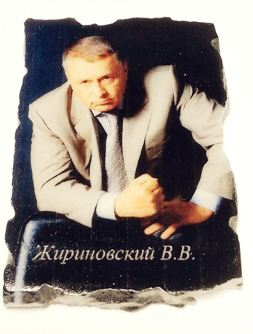 Магнит Жириновский