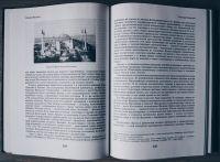 Культурология. История мировой культуры : Учебник
