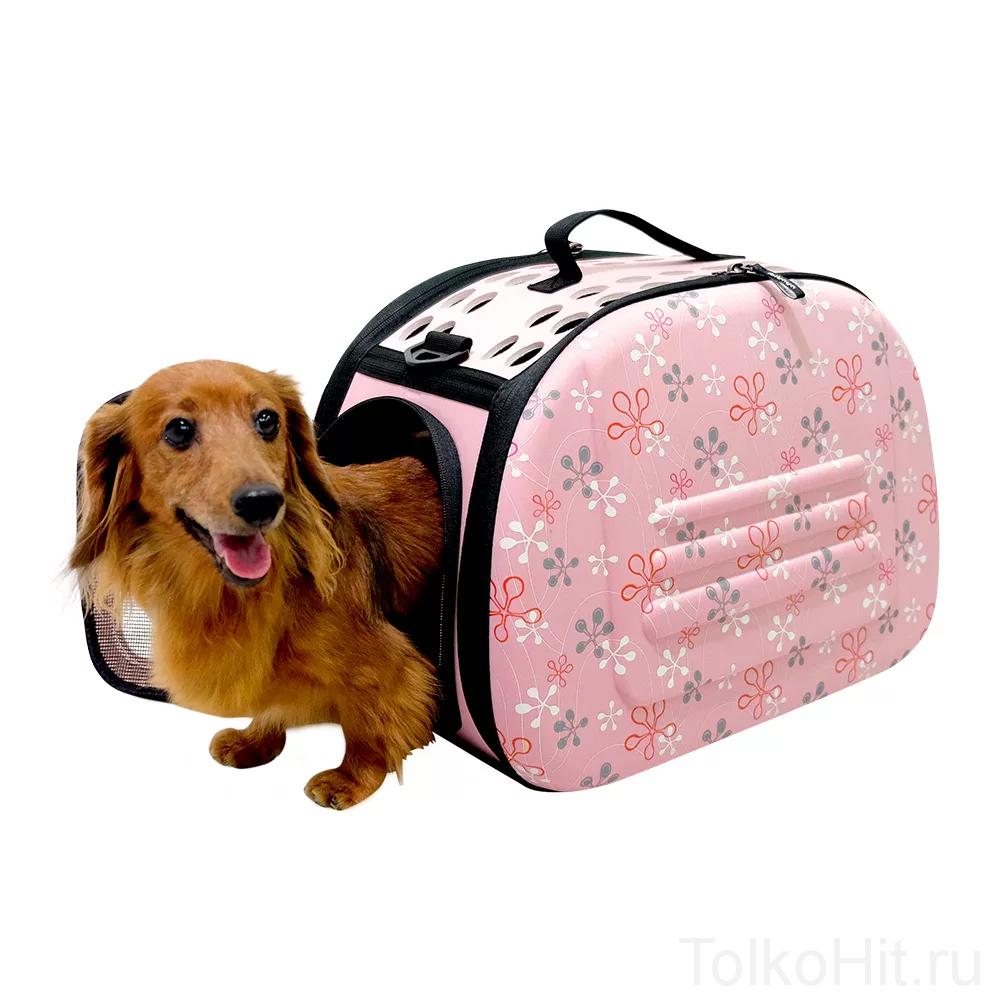 Складная сумка-переноска в цветочек для животных до 6 кг(Розовый)