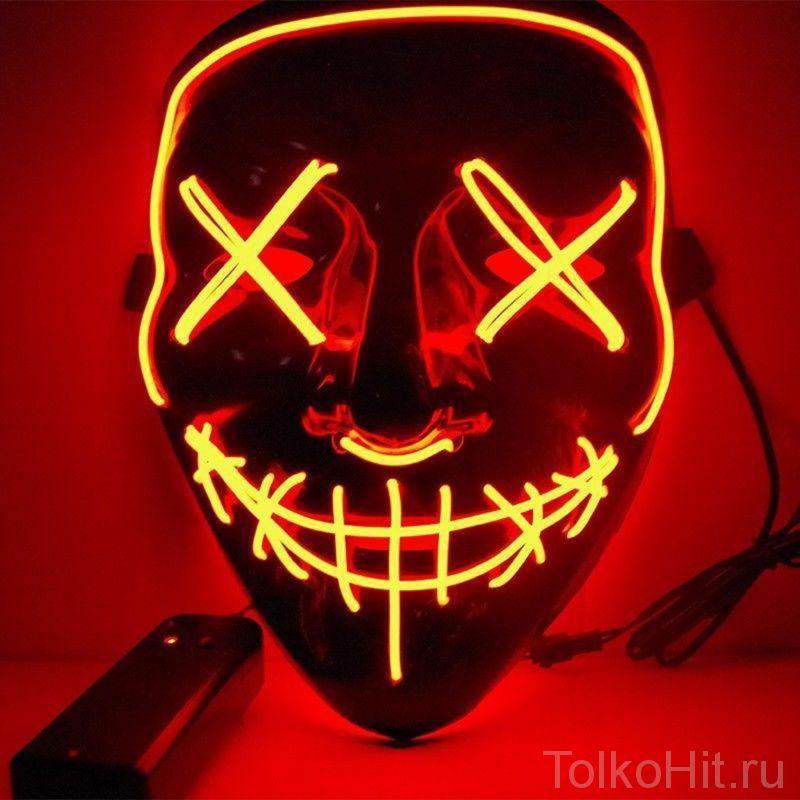 Неоновая маска Судная ночь Оранжевый