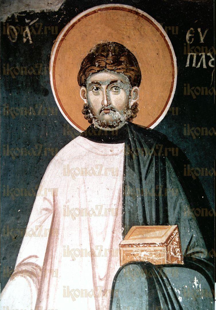 Икона Евпл Катанский священномученик