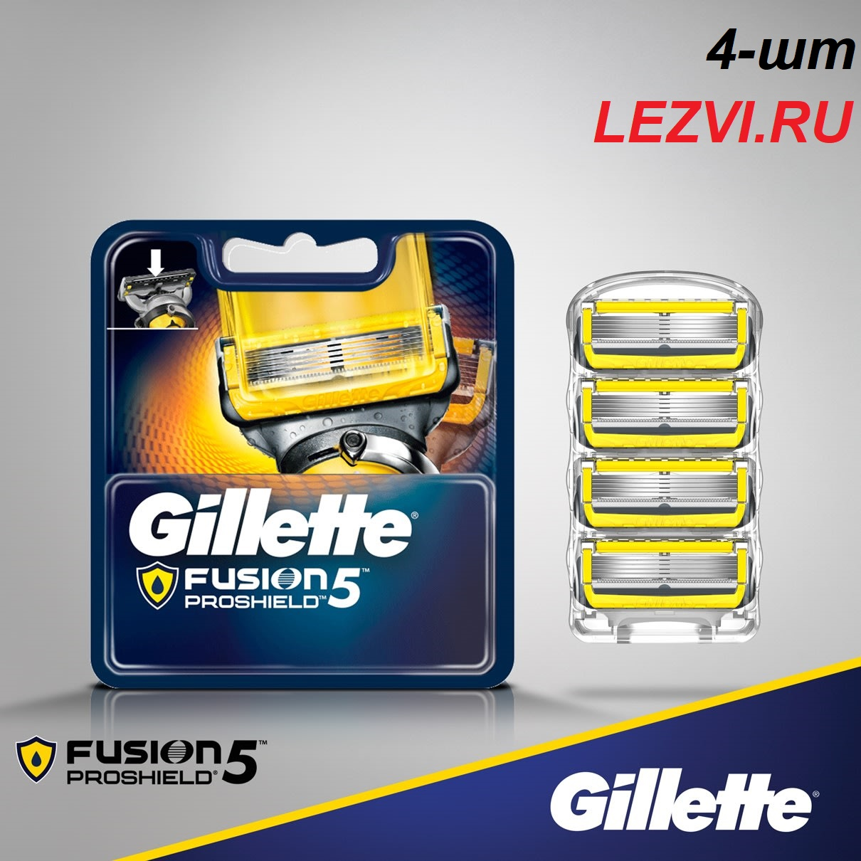 ЛЕЗВИЯ GILLETTE PROGLIDE PROSHIELD (4ШТ)