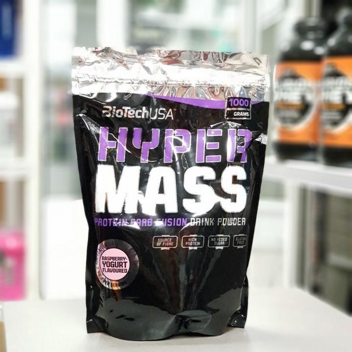 BioTech - Hyper Mass (1000г)