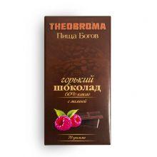 Горький шоколад с Малиной 72г