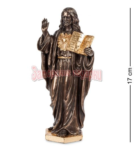 "WS- 33/ 2 Статуэтка ""Иисус с Ветхим Заветом"""