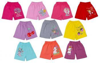 Шорты детские для девочки  BONITO 1-5 №BF101SH