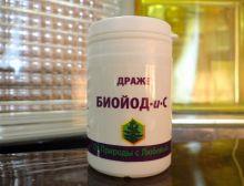 "Драже ""Био Йод и С"" 50г"
