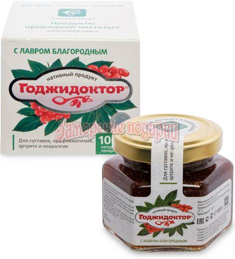 """MED-08/15 """"Годжидоктор"""" Экстракт плодово-ягодный с куркумой, 100 г"""
