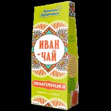 Чайный напиток Иван-чай с Земляникой 60г