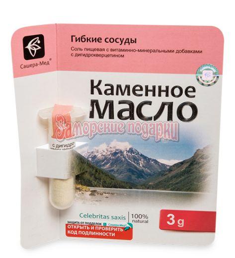 """MED-13/02 """"Каменное масло"""" с коэнзимом Q10. Надежное сердце 3,0 г"""