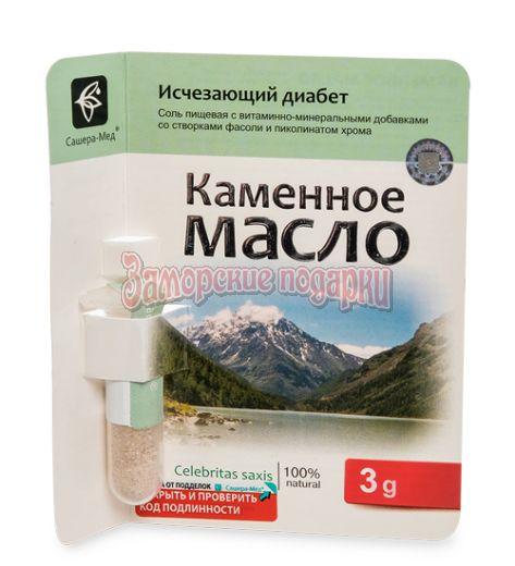 """MED-13/15 """"Каменное масло"""" с глюкозамином. Надёжные суставы, 3,0 г"""