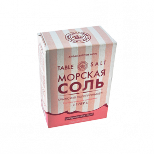 Пищевая крымская розовая соль 800гр