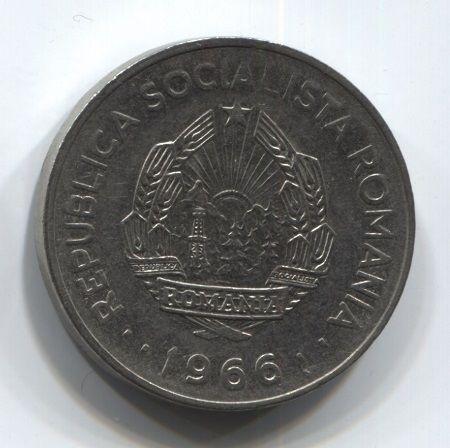 1 лей 1966 года Румыния