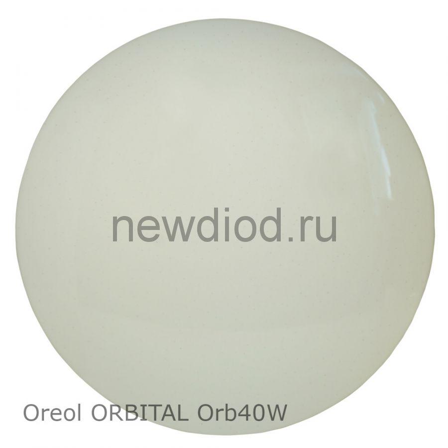 Управляемый светодиодный светильник ORBITAL 122 40Вт-2880Лм 400мм 6/3/4000K Oreol