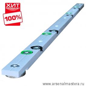 Ползун из алюминиевого профиля ALU-TRACK 19.3 мм регулируемый анодированный 450 мм TR019.450 ХИТ!