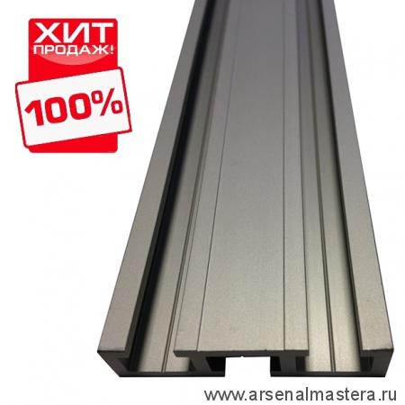 Шина c тремя направляющими T-track 1м 51 мм анодированная серебро матовое TR051.1000 ХИТ!