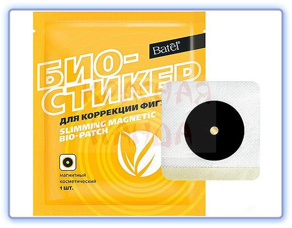 Био-стикер магнитный для коррекции фигуры косметический №10 Batel