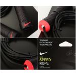 Скакалка Nike Basic Speed Rope бордово-розовая