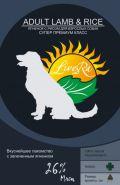 LiveRa Adult Lamb & Rice Полнорационный корм для собак с ягненком и рисом, 0,5кг.