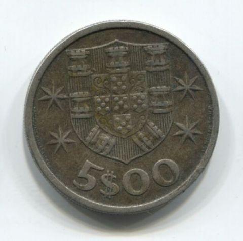 5 эскудо 1967 года Португалия