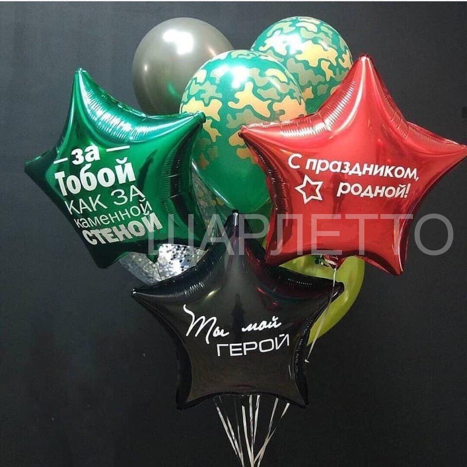 """Набор """"День Защитника Отечества"""" №2"""