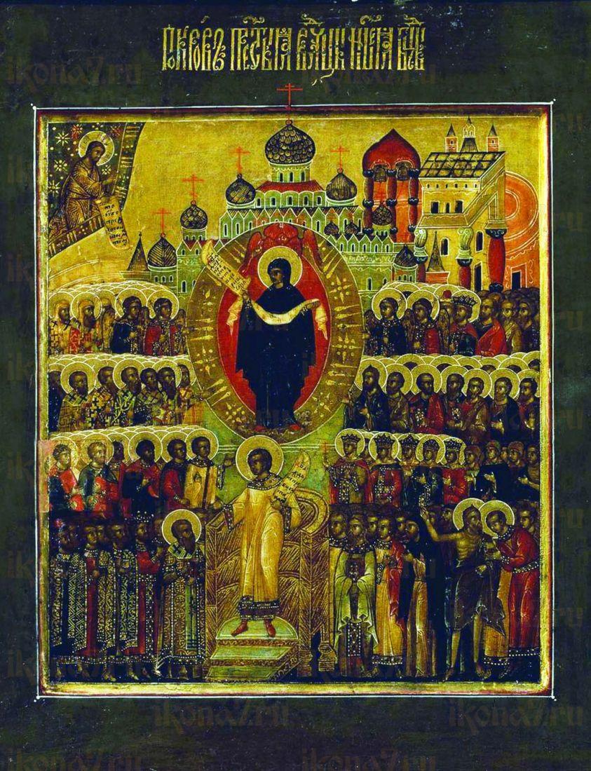 Икона Покров Пресвятой Богородицы (17 век)