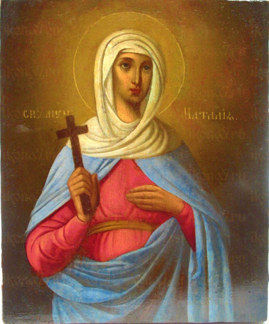 Икона Святая Мученица Наталия