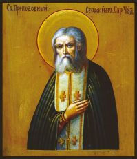Серафим Саровский (копия старинной иконы)