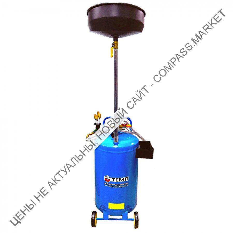 Установка для слива и откачки отработанного масла с воронкой и щупами TOC-265