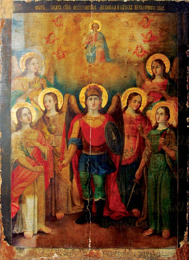 Икона Собор семи Архангелов